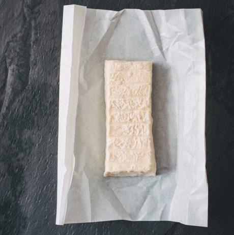 Ingot Goats Cheese